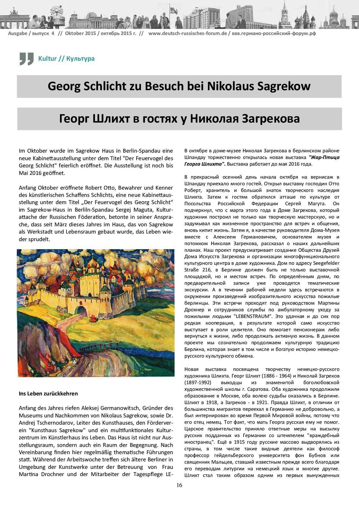 IB_04_2015__16-18 Tchernodarov, A.-Georg Schlicht zu Besuch bei Nikolaus Sagrekow - Kopie Bild-001