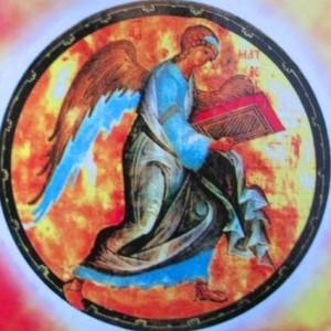 angely-hraniteli-kniga