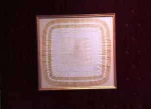 03.Paradekissen mit Initialen von Alexander II.