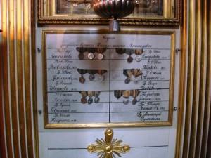 D Potsdam, Alexandrowka, in der Kirche