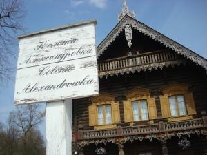 d Potsdam, Alexandrowka