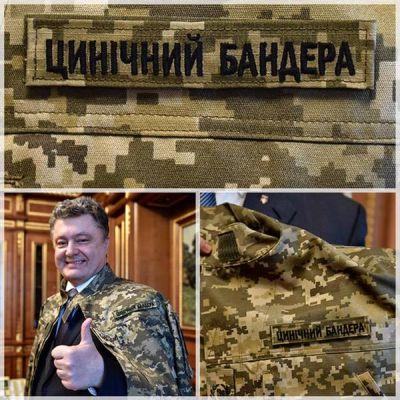 Poroschenko Zynischer Bandera